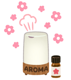 aroma_diffuser.png